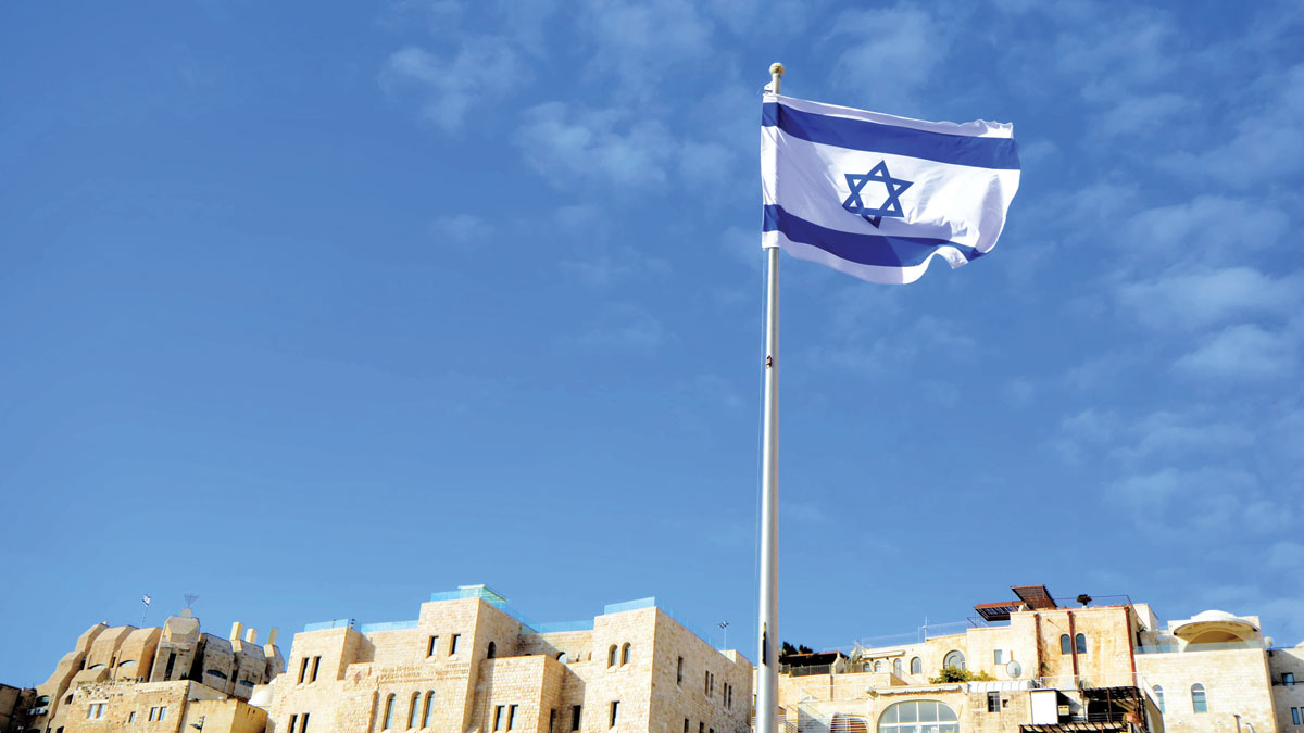 Israeli Flag in Jerusalem, israel